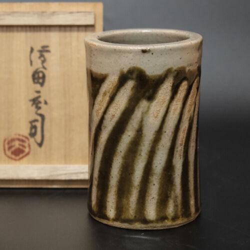 SHOJI HAMADA Mongama Japanese Mashiko pottery Flower vase with box