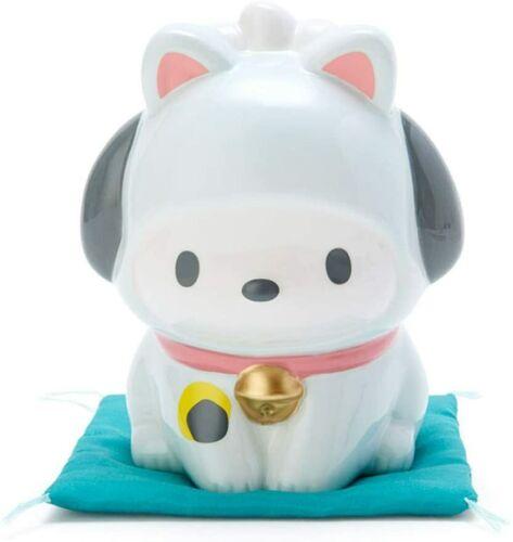 Sanrio Pochacco Cinnamoroll Piggy Bank Japan w/Track