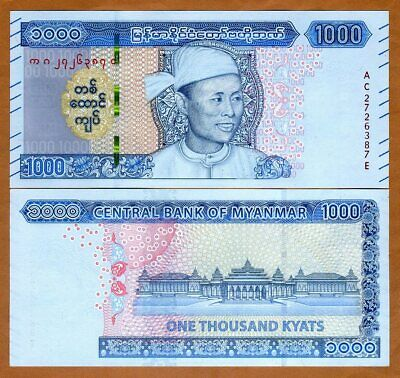 Myanmar, 1000 Kyats ND (2020), P-New, UNC > Redesigned New Issue