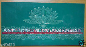 CHINA-Coins-Album-The-return-of-Macao-to-the-motherland