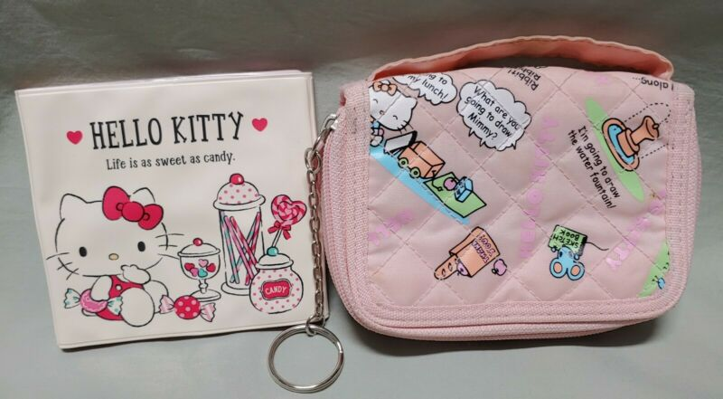 Hello Kitty Wallet Set