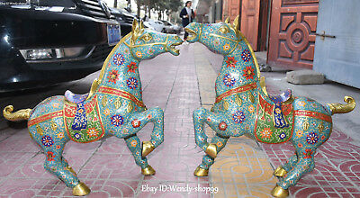 Cloisonne Enamel Gilt Flower Zodiac Year Animal Running Success Horses Pair