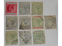 Pre 1900 Victorian Cyprus GB British Commonwealth stamp Collection + KEVII One Piastre Mounted Mint