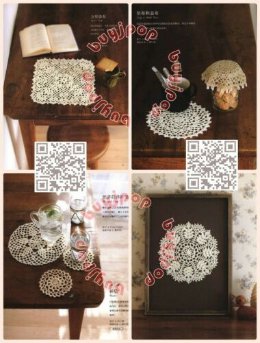 SC Japanese Craft Book Floral Crochet Lace Doily Bag Shawl Edging Corsage
