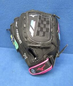 Girls baseball glove