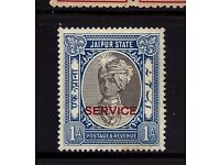 SELLING STAMP COLLECTION, PERSONAL, CATALOGUE PRICE £2200 FOR ONLY £499 DAUGHTER GETTING MARRIED