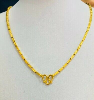 24K Solid Yellow Gold (Old Style) Necklace With 20 Inches 14.30Grams(1299$)