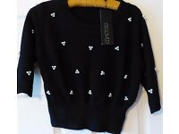 Beloved jumper. BNWT. Original price was £35