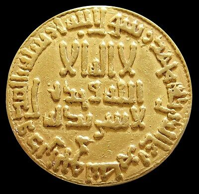 786 -809 AD GOLD ISLAMIC DYNASTIES ABBASID CALIPHATE DINAR HAMMERED COIN