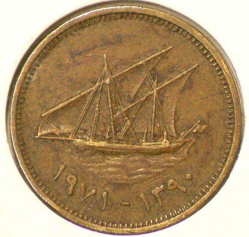 1971 Kuwait 5 Fils KM#10 Brass #1954