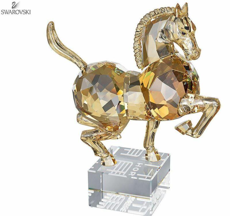 NIB $999 Swarovski Chinese Zodiac Horse, large Golden Shine #1055509