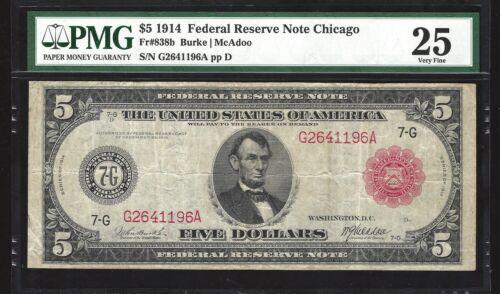 1914 $5 FRN FR838b Chicago Red Seal PMG25 Problem Free Holder!