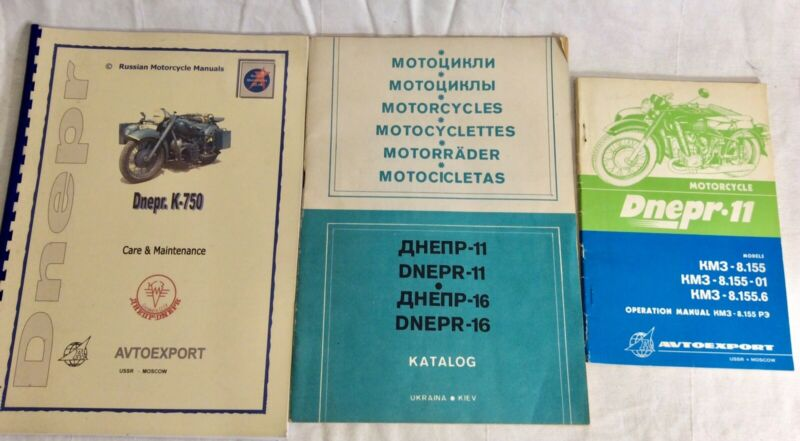 Ukrainian Dnepr 11 K750 manual parts books Russian BMW Motorcycle