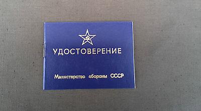 Ausweis Pass  Klassifizierung  Spezialisten Abzeichen  UDSSR  CCCP Sowjet Armee