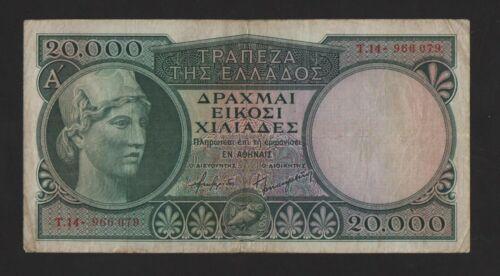 GREECE 20000 DRACHMAS 15-1-1947 PAPER MONEY