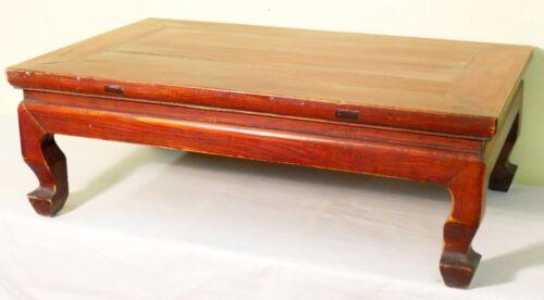 Antique Chinese Ming Kang Table (5012), Circa 1800-1849