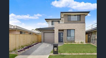 Campbelltown Area - House and Land