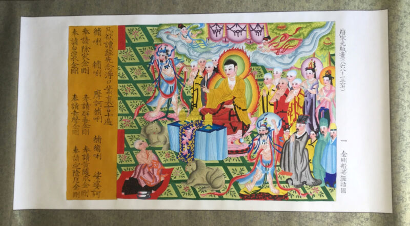 Diamond Sutra - extra large copy - painted by hand using traditional colors