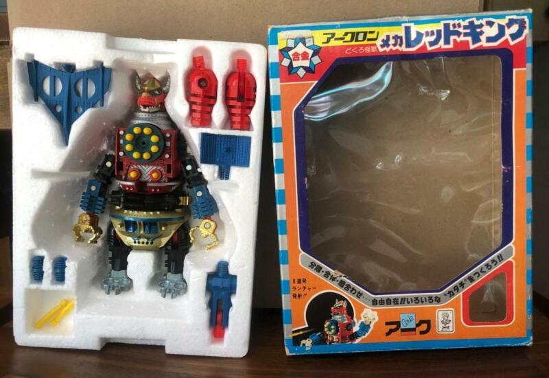 Ark Co X03 BullMark UltraMan Gomora Chogokin Diecast Figure in Box Vintage Japan