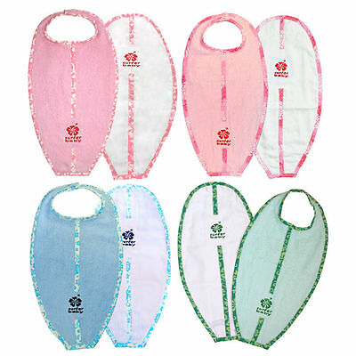 Surfer Baby Large Surfboard Shaped 100% Cotton Baby Bib and Burp Cloth -
