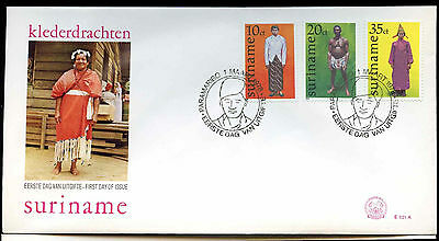 Suriname 1978 Costumes FDC First Day Cover Set #C30186