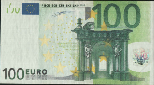 100 euro 2002 prefix U France first signature bank note unc forgery