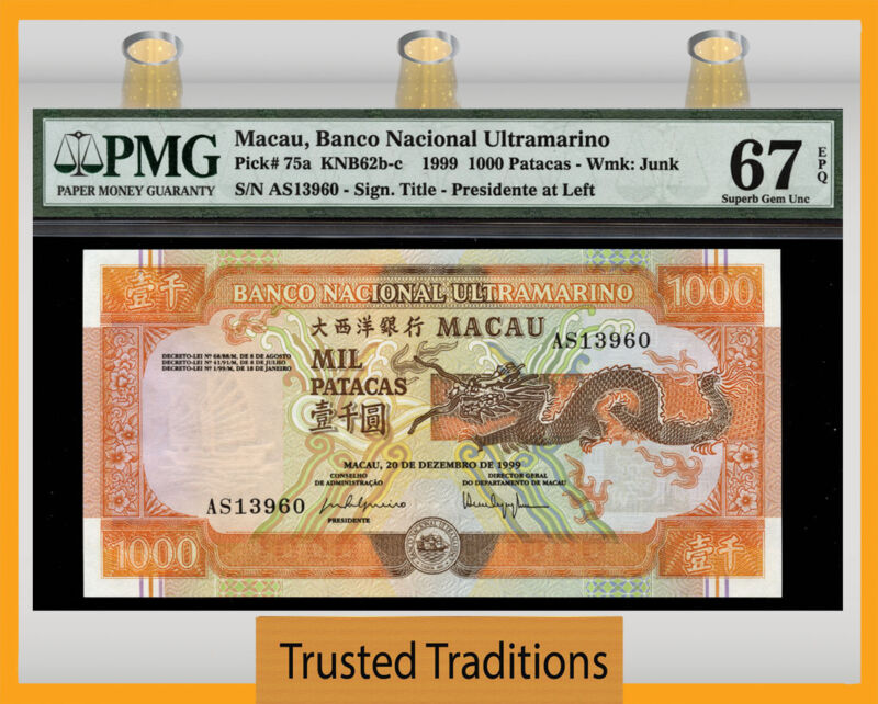 "TT PK 75a 1999 MACAU 1000 PATACAS ""STYLIZED DRAGON"" PMG 67 EPQ SUPERB GEM UNC"