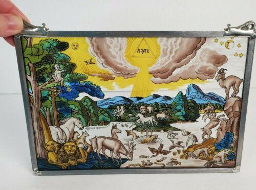 VTG Creation of the Animals Stained Glass Suncatcher Sun Lion Unicorn Rare