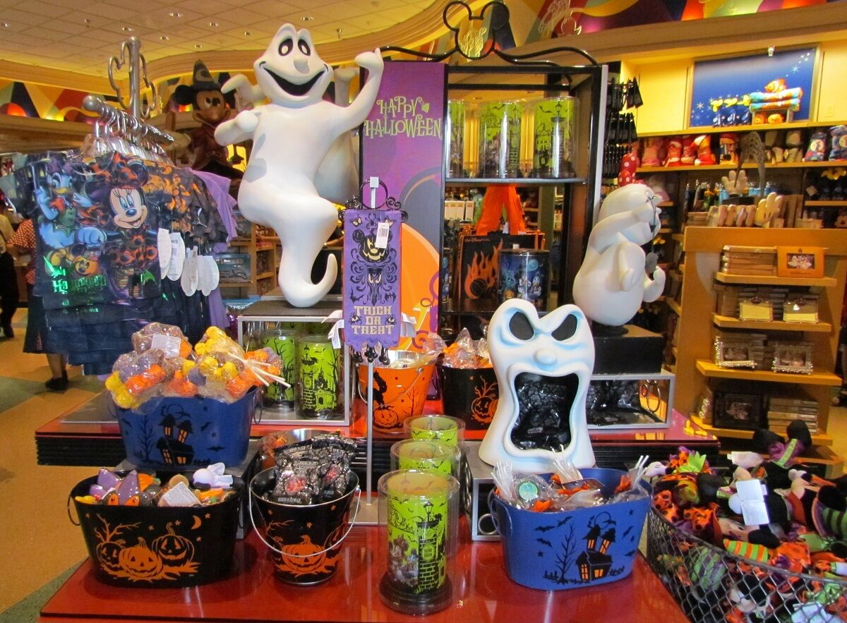 HalloweenProducts.com