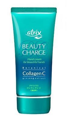 Kao atrix Hand Care Cream Treatments Beauty Charge 80g Japan