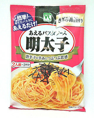 PASTA SPAGHETTI SAUCE Mentaiko Spicy Cod Roe 40g for 2 persons From Japan