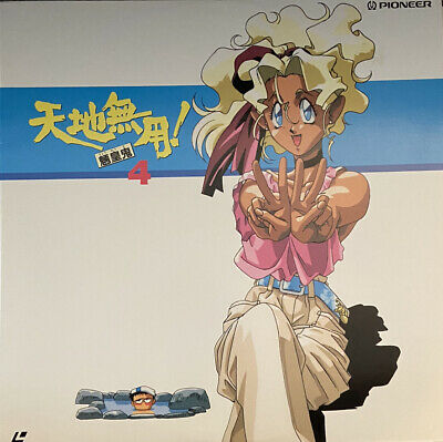 Tenchi Muyo #04: Mihoshi Falls to the Land of Stars Laserdisc LD [PILA-1136A]