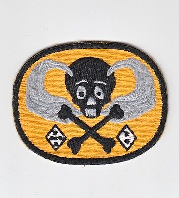Army Patch: 7th Ranger Company - COPY