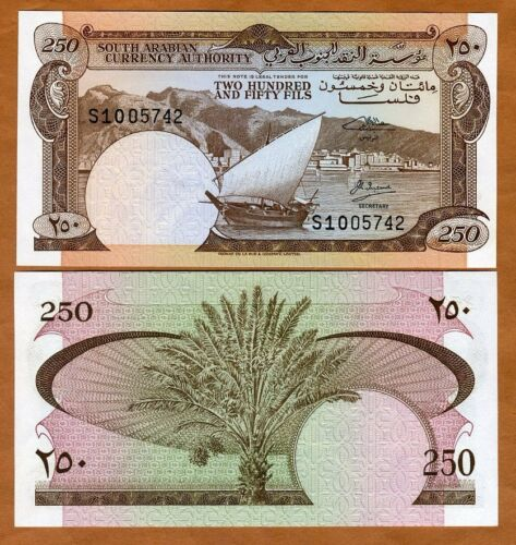 Yemen Democratic Republic, 250 Fils, (1985), P-1 (1b), UNC