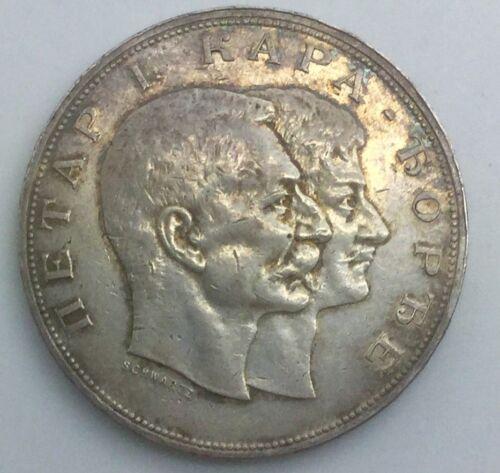 1904 Serbia  5 Dinara Crown Silver KM#27 Scarce Lustrous