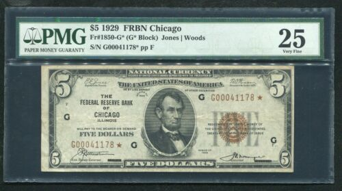 FR. 1850-G* 1929 $5 *STAR* FRBN FEDERAL RESERVE BANK NOTE CHICAGO, IL PMG VF-25