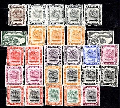 BRUNEI KGVI 1947-51 SET with many varieties UNMOUNTED CV £160 +