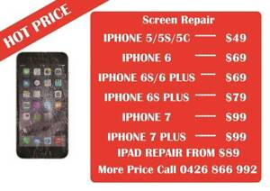 EXPRESS IPHONE REPAIR SERVICE WITH HIGH QUALITY