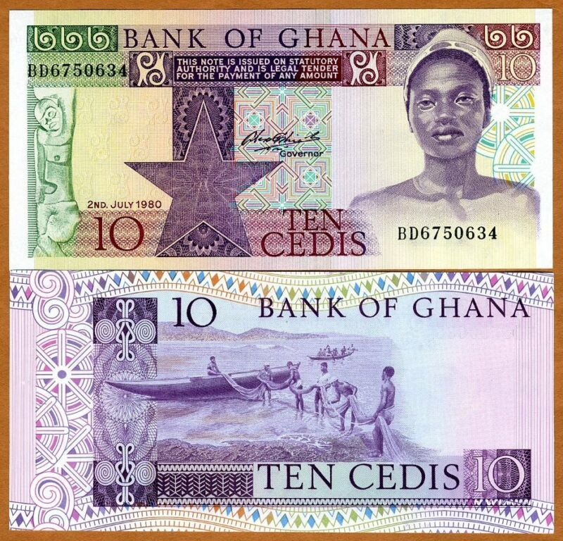 Ghana / Africa, 10 Cedis, 1980, P-20 (20c), UNC