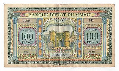 VF Morocco Banknote P59a 100 Dirhams 1970//1390