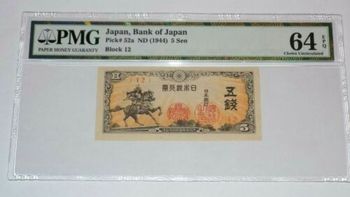 BANK OF JAPAN 1944 WWII 5 Sen Japanese Note Money PMG Pick#52a Gem UNC 64 EPQ