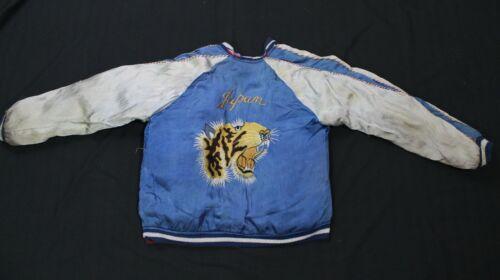 Vintage 1950s Satin Japan Tour Jacket Reversible Boys Size AS IS