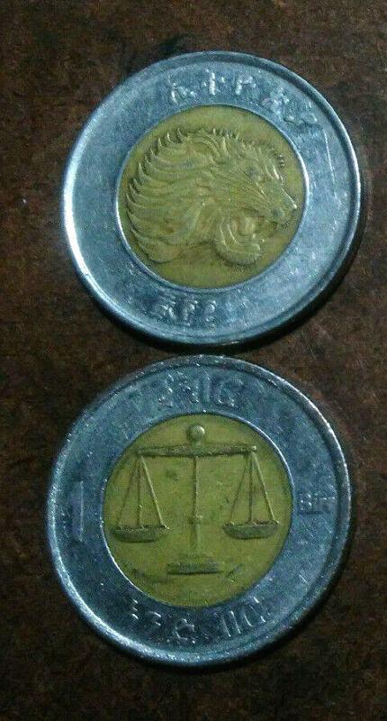 ETHIOPIA: 1 BIRR BIMETAL COIN