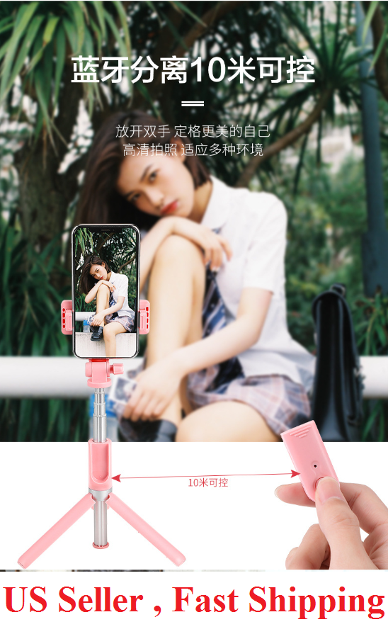 Selfie Stick Tripod Remote Shutter Extendable Monopod For iPhone 11 Pro Max/XR/X Cell Phone Accessories