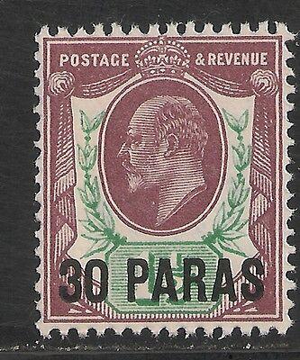 British Levant #26 (SG #29) VF MNH - 1911 30pa King Edward VII