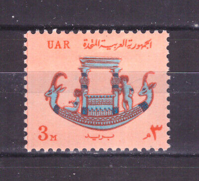 FRANCOBOLLI Egitto Egypt 1964 Serie Ordinaria 3 m. MNH** YV580