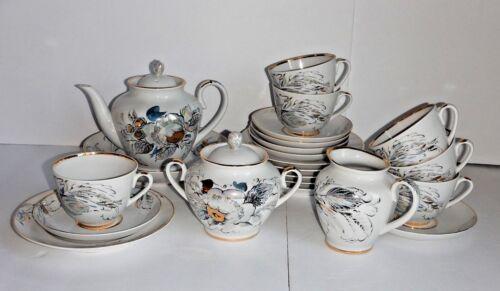 Vintage NEW Lomonosov Imperial Porcelain LFZ Tea Set Cup /Saucer Service for 6