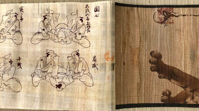 SEKIGUCHI RYU JUJUTSU MAKIMONO SCROLL ninjutsu martial Bujinkan Judo