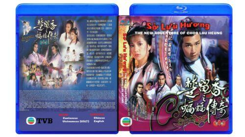 So Luu Huong 1984 - Phim Bo Hong Kong TVB Blu-Ray - USLT/ Can/ English Sub