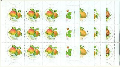 RUSSIA 2003 SC 6790-94 FULL SHEETS, FRUITS, IMPREGNATED WITH FRUIT SCENTS, MNH
